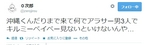 Baidu IME_2014-5-8_4-24-54.jpg